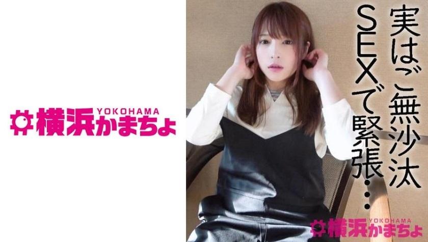 (Full HD) YKMC-022 なっちゃん