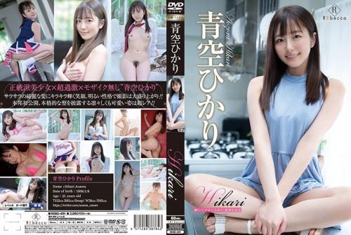 (Full HD) rebd-481 Hikari 輝いてブルースカイ/青空ひかり