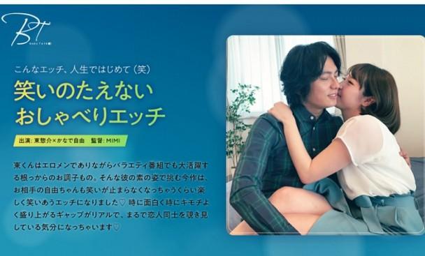 (Full HD) SILKBT-001 笑いのたえないおしゃべりエッチ 東惣介