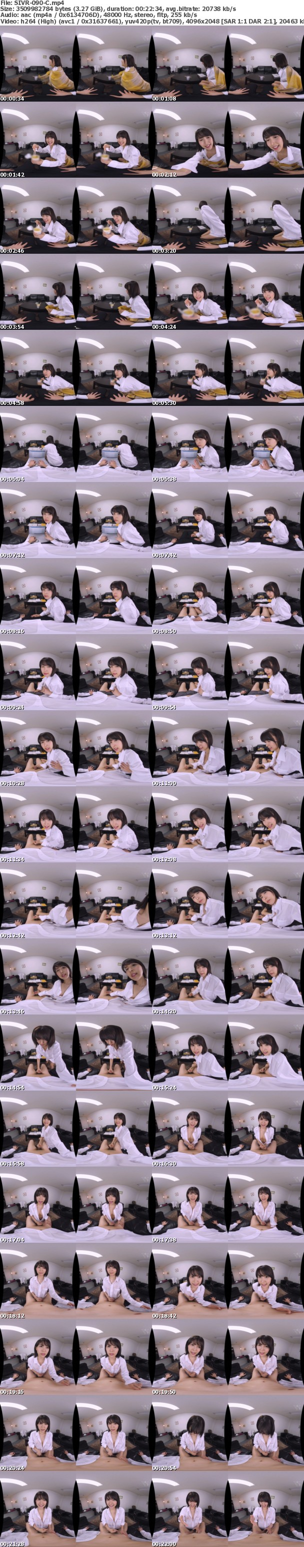 (VR) SIVR-090 暴風雨で憧れの女上司と二人きり。僕たちはオフィスで狂ったようにSEXしまくった… 葵つかさ