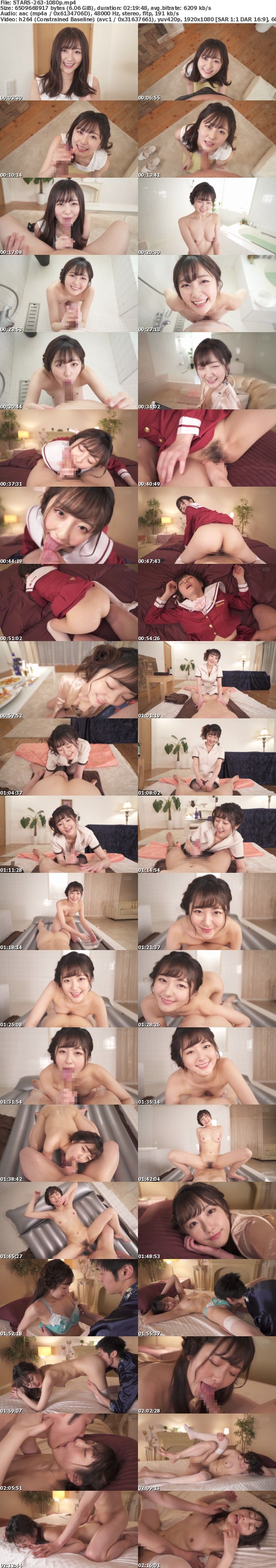 (Full HD) STARS-263 青空ひかり 最高なおもてなしと笑顔で指名率ダントツNO.1!超高級超神対応デリヘル嬢