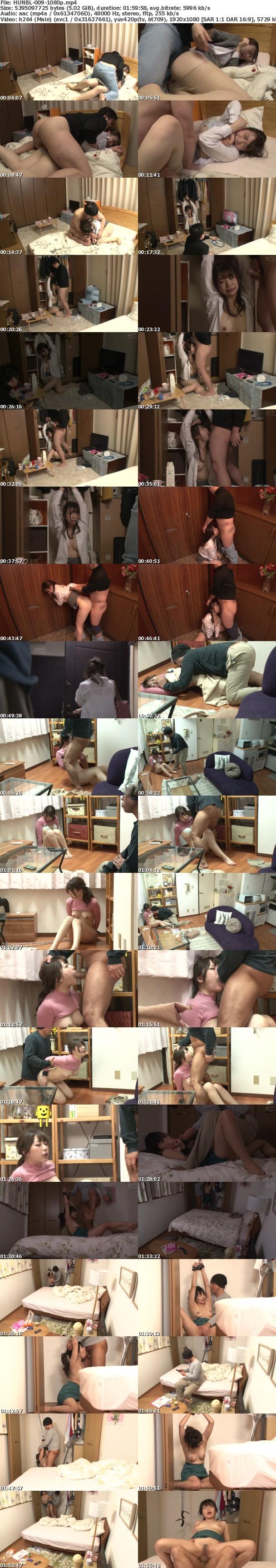 (Full HD) HUNBL-009 自宅押し入り 100時間監禁イラマ漬け