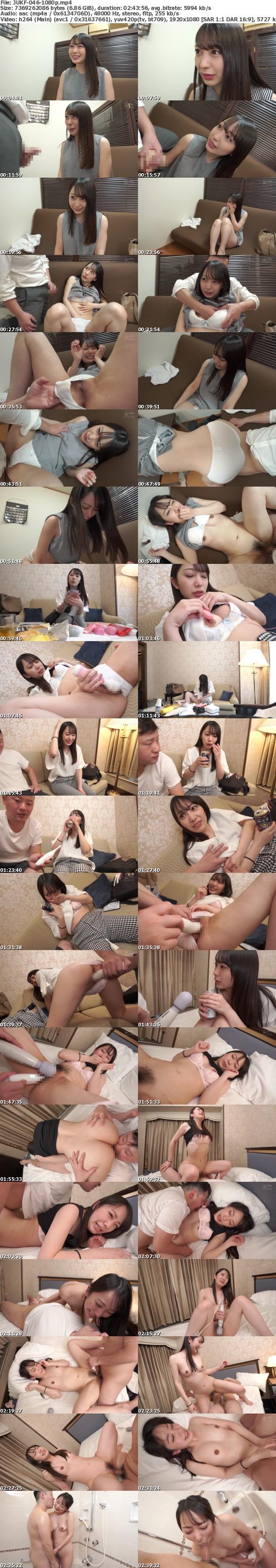 (Full HD) JUKF-046 AVの撮影現場にやってきた美人メイクさんと超濃厚交尾 弥生さん 弥生みづき