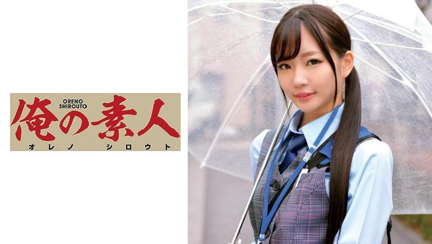 (HD) ORETD-730 宇佐木さん