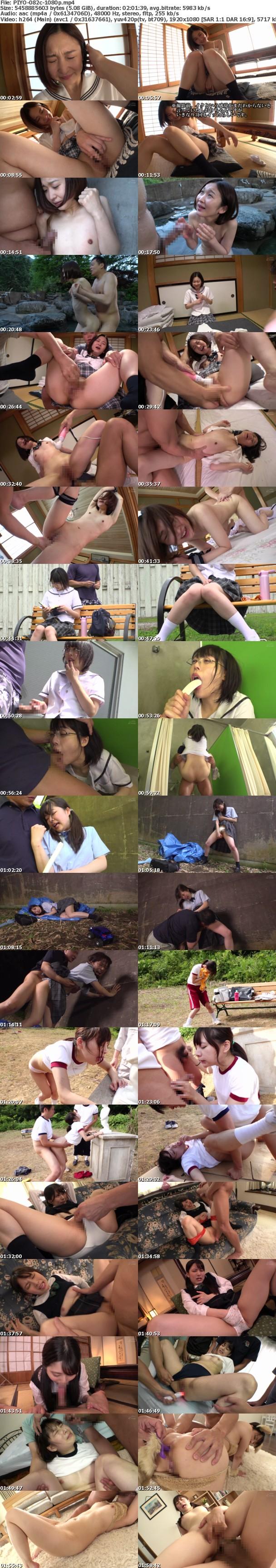 (Full HD) PIYO-082 やっぱり漢は狼でしょ!食べごろのひよこ女子を襲ってイカせてぱっくんちょ狼ベスト