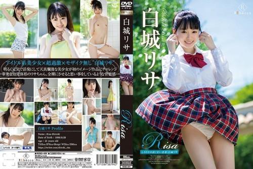 (Full HD) rebd-491 Risa しろりさの淡く甘い青春/白城リサ