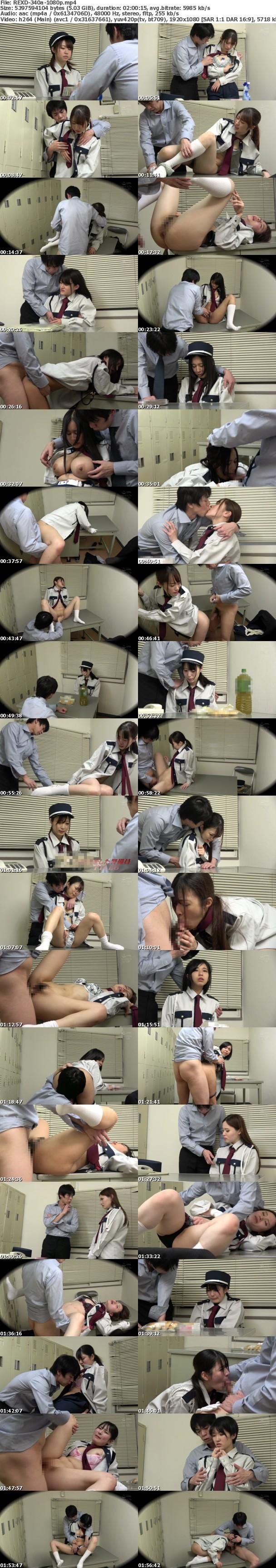 (Full HD) REXD-340 制服に隠された女体 万引きをしてしまった警備員 「いい乳してるなぁ…尻もプリプリで…さぁ!身体で払ってもらおうか!」