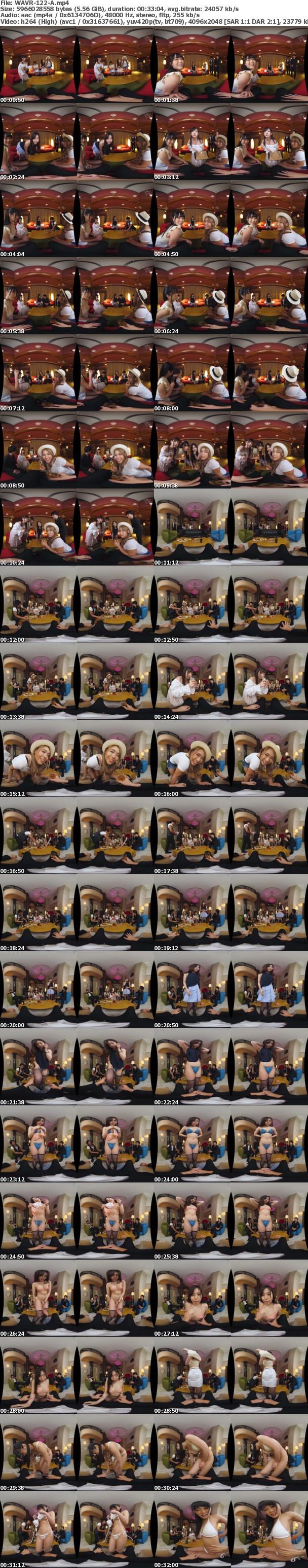 (VR) WAVR-122 私達どうしてもミス○○になりたいんです!! ミスキャンパス主催者に近づきカラダを売ってグランプリ受賞狙うゲスで最低なヤリマン軍団の最高に気持ちイイ性接待VR なりふり構わない就活女子のガチンコ枕営業