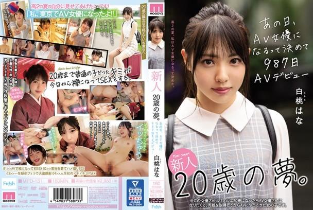 (HD) MIFD-131 新人20歳の夢。あの日、AV女優になるって決めて987日AVデビュー 白桃はな