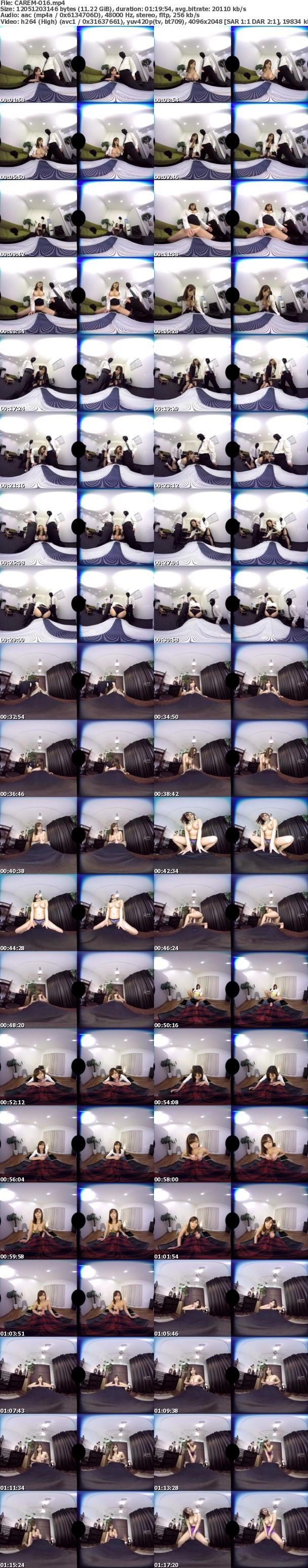 (VR) CAREM-016 デジタルリマスターで鮮明に蘇る!VRドチャシコ名作コレクション~西条沙羅