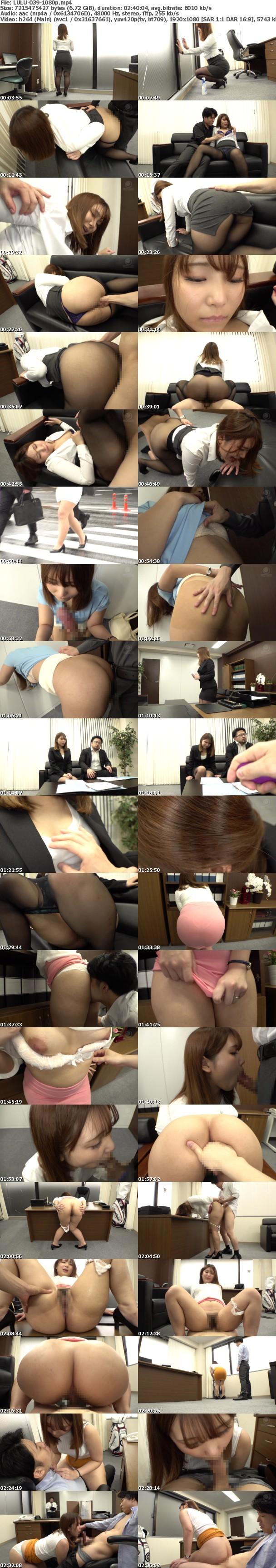 (Full HD) LULU-039 新婚人妻秘書のデカ尻に我慢できず2人きりの社長室で寝取って毎日生ハメ中出しした 川原かなえ