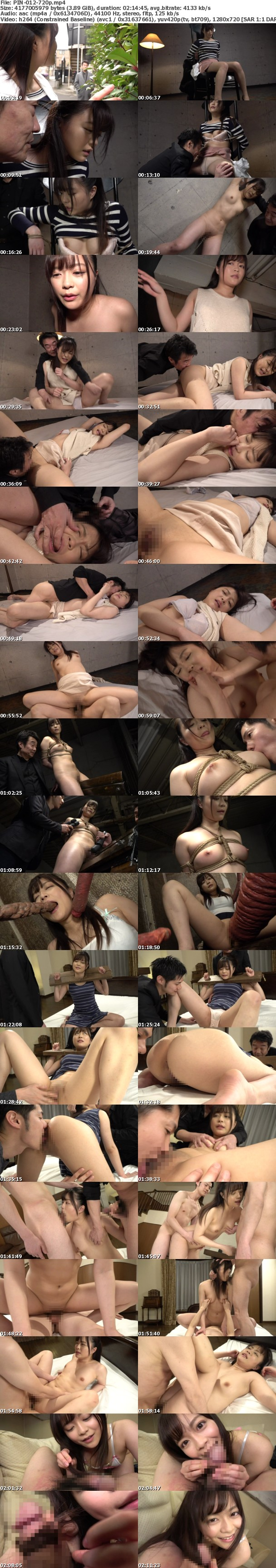 (HD) PIN-012 NOT a GIRL 04