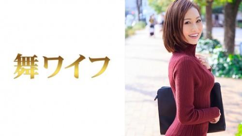 292MY-391 三嶋かれん