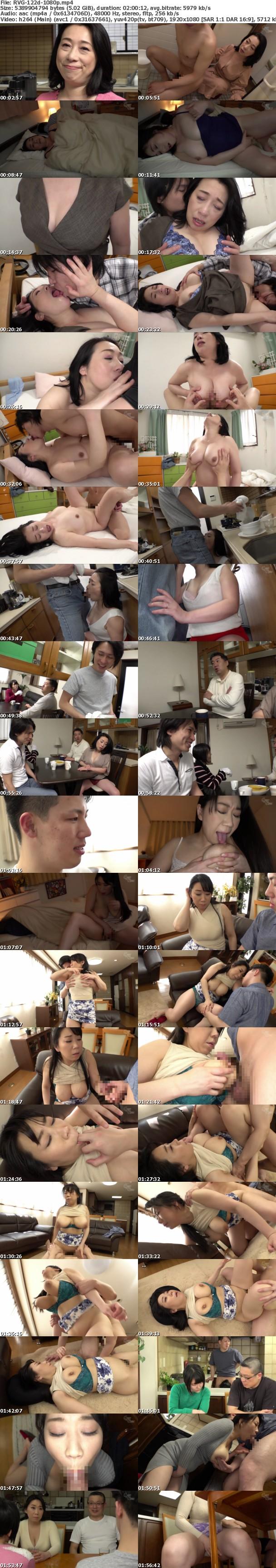 (Full HD) RVG-122 姑の卑猥過ぎる巨乳を狙う娘婿BEST vol.4