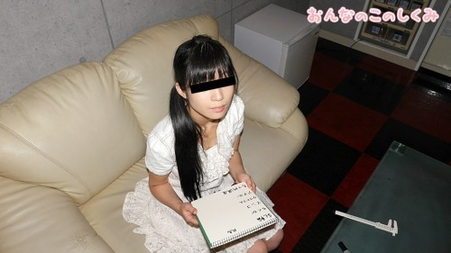 10musume 100320_01 おんなのこのしくみ ~グッと大人になった私を再度測ってください~
