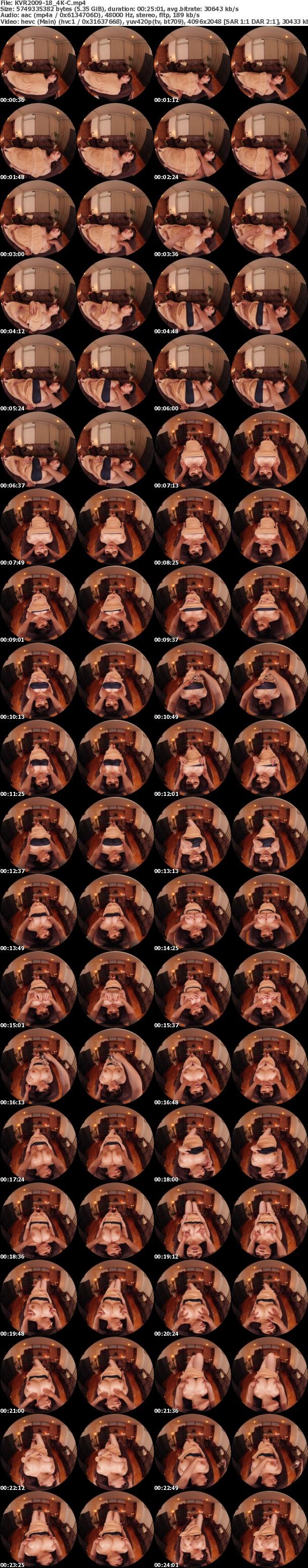 (VR) KVR2009-18【4K匠】リアル悪徳エステ体験!一般客に媚薬を飲ませ高級オイルマッサージで感度覚醒!生中出し!6 夕季ちとせ