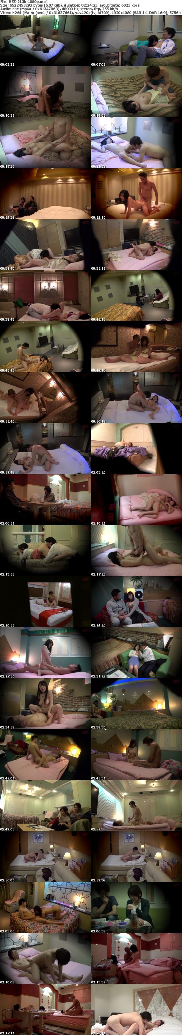 (Full HD) HEZ-213 日本全国ラブホ盗撮映像ベスト 50人5時間 PART.2