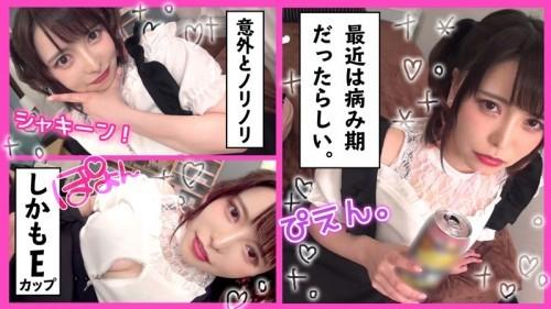 (Full HD) JRAI-001 ここみ