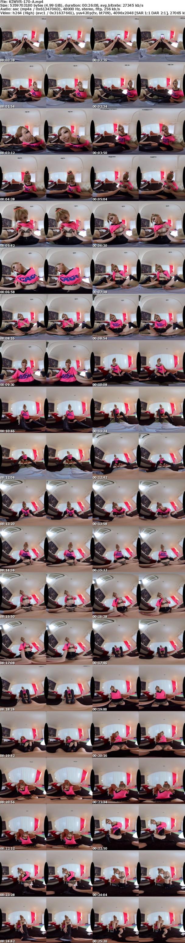 (VR) KIWVR-170 美脚の敏感スレンダーギャルに【スク水・制服・ルーズソックス】を着させて【コスプレSEX】!猛烈に突きまくりパンツやルーズソックスに特濃ザーメン発射!! 永愛