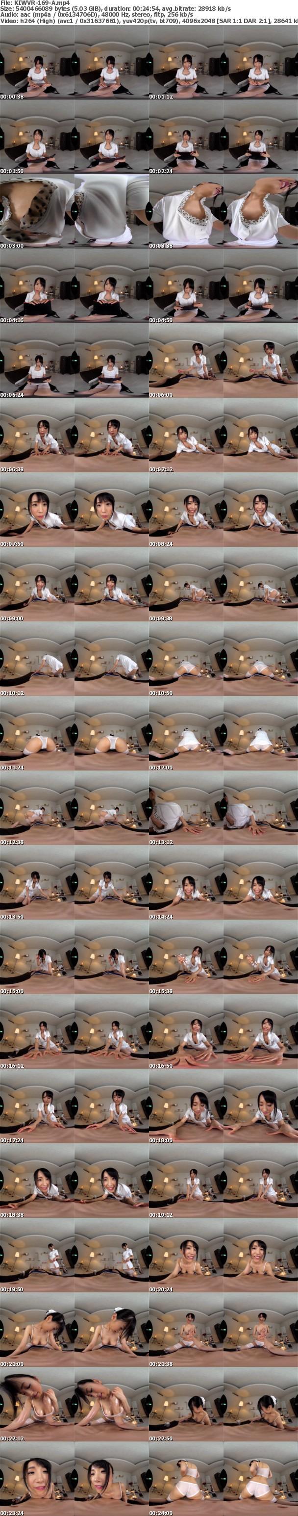 (VR) KIWVR-169 本番禁止なはずなのに性欲UPの【裏メニュー】!! 淫語と極上テクで優しく責めてくれるHカップ美爆乳S級エステ嬢と【射精連発】オイルだくだく濃厚中出しFUCK 長瀬麻美