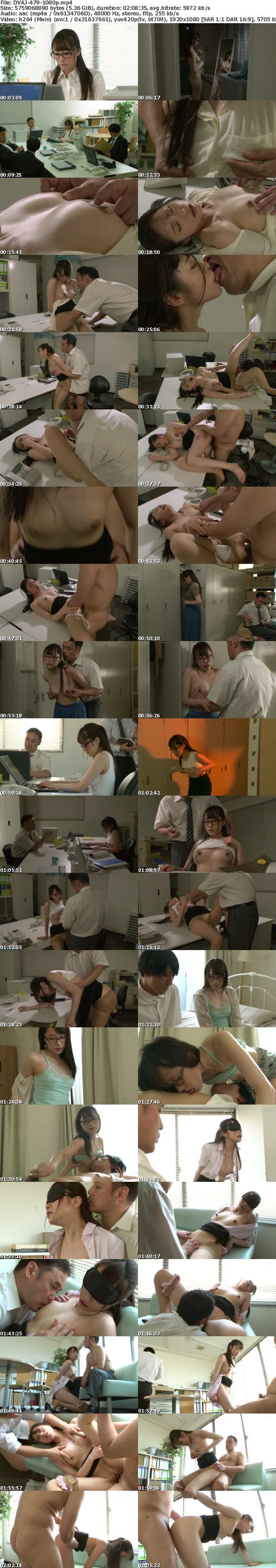 (Full HD) DVAJ-479 上司に乳首ハラスメントされ続け、早漏イクイク敏感体質に仕込まれた女子社員 桐山結羽