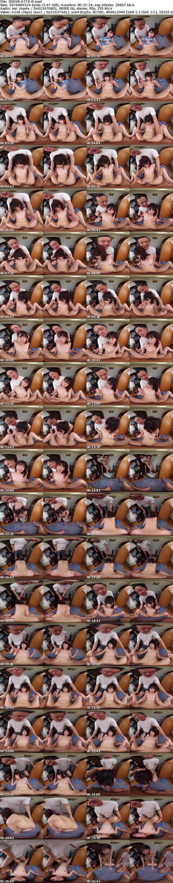 (VR) 3DSVR-0776 【追跡視点】ランドリーで見つけた女子大生 自宅へ押し入り強● ユルユル部屋着、ブラ紐、生足、油断しすぎ。…ダメだ…どうしてもあの娘を妊娠させたい…。