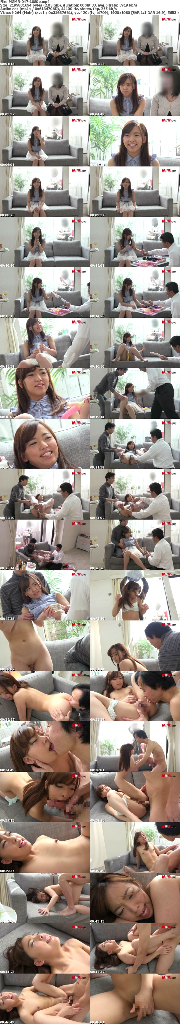 (Full HD) MGMR-047 えな