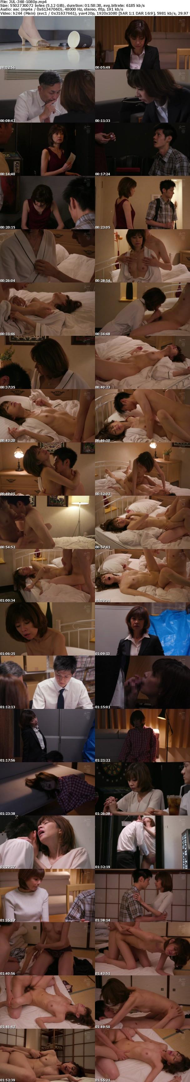 (Full HD) JUL-368 「ねぇ?あなた、本当に童貞なの?」~童貞詐欺にイカされ続けた人妻~ もちづきる美