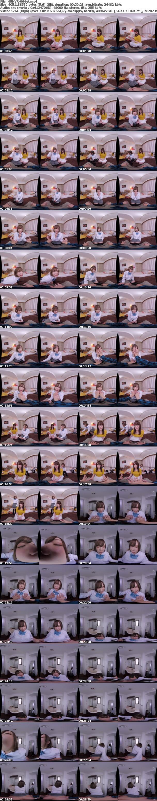 (VR) HUNVR-064 『お姉ちゃんとまだエッチしてないんだって?じゃ~私が先にしちゃおうかな~』彼女の家に遊びに行ったら超真面目な彼女とは性格もスタイルも正反対の超ヤリマンで小悪魔な妹がいた!しかも昔から親に出来の良い彼女(お姉ちゃん)と比較されてきたからお姉ちゃん…