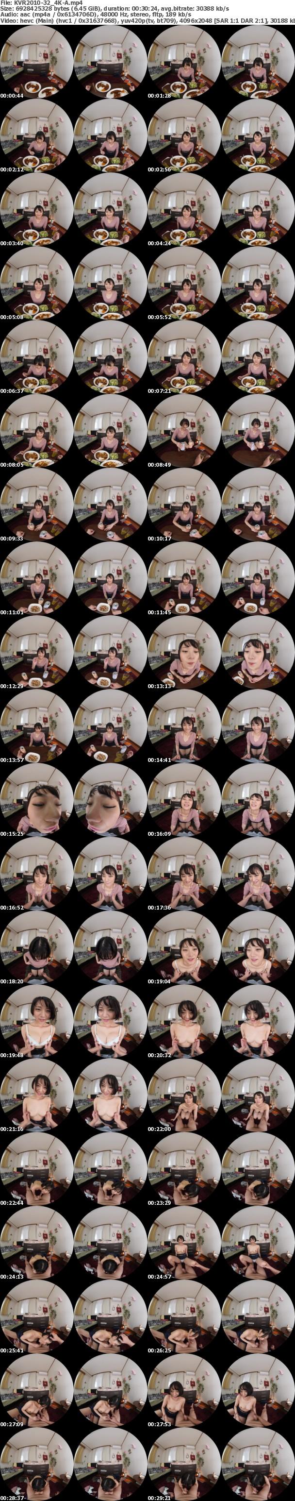 (VR) (4K) KVR2010-32 睾丸残弾数ZEROになるまで精子を求める絶倫彼女リノと生理2日前のスポコス性交