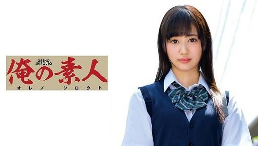 (Full HD) ORETD-791 ゆきのちゃん