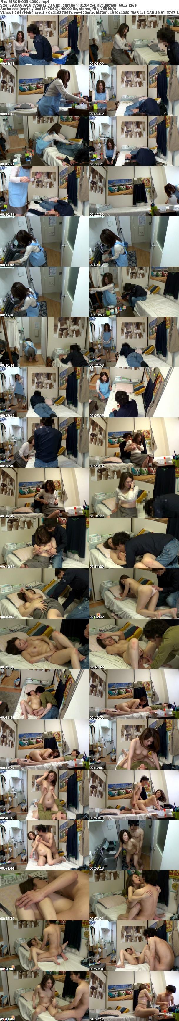 (Full HD) SIROR-035 レンタル熟女のお仕事~夫の知らない妻の裏の顔 file NO.35~