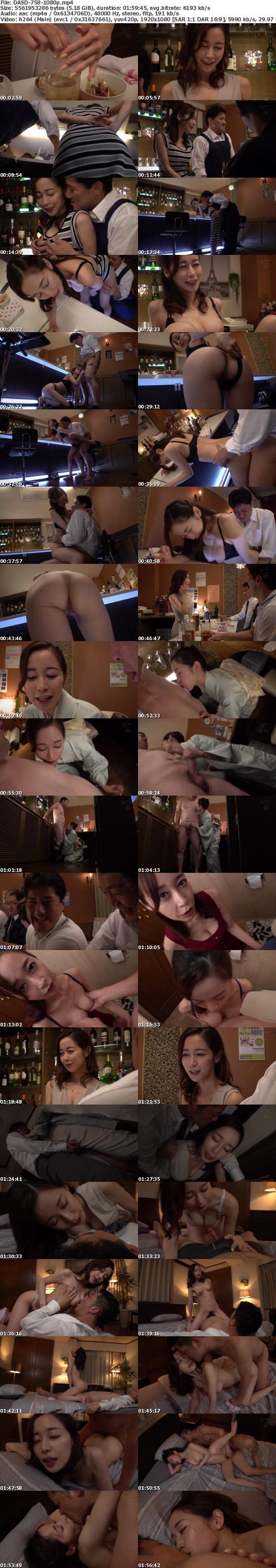 (Full HD) DASD-758 ヤレそうでヤレない。美人で有名なママがいる地方で人気のスナック店 篠田ゆう