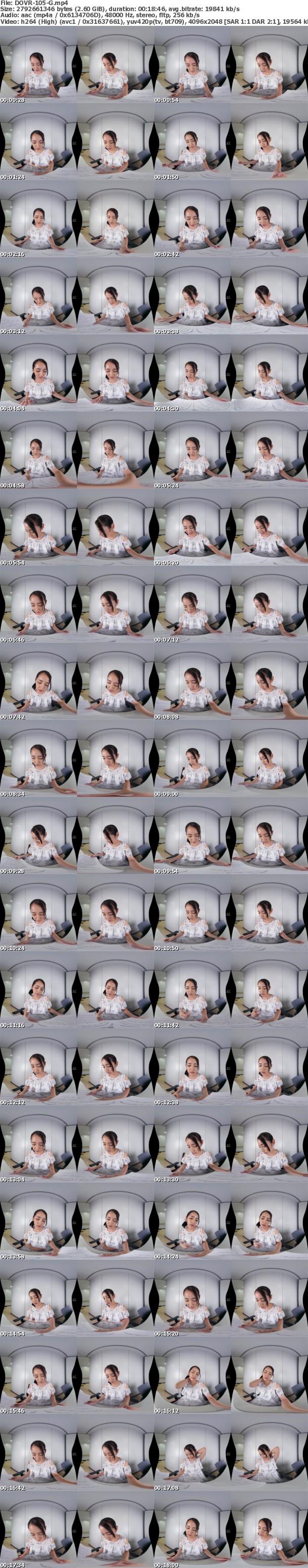 (VR) DOVR-105 【まとめ買い特典あり】官能バイノーラル×高精細VR 禁親想姦 美咲かんな 完全版