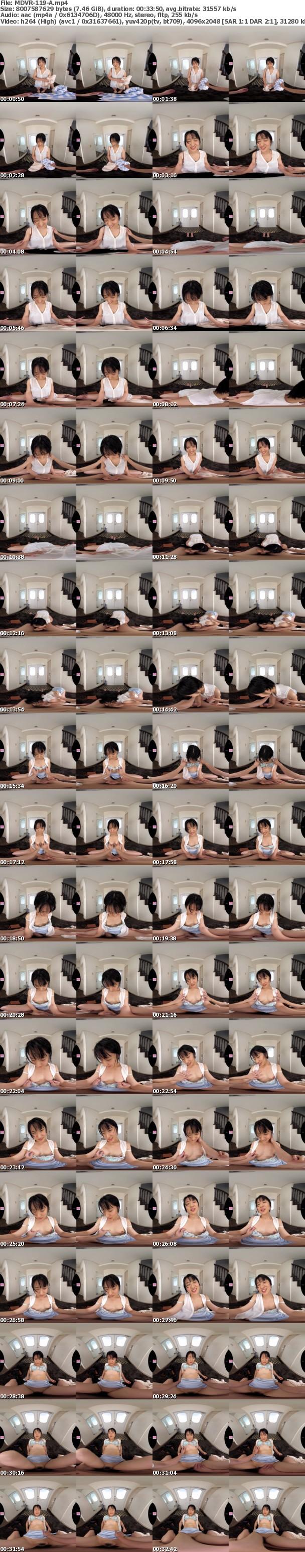 (VR) MDVR-119 弟の恋人がショートカットを濡らして…ボクの家に雨宿りVR 久保凛
