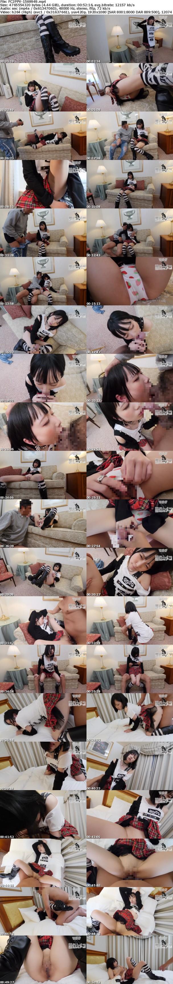 FC2-PPV 1569949 K②美少女ネットアイドル 生意気 バブちゃんと個人撮影会 ハメ撮り未熟オマンコに妊娠中出し