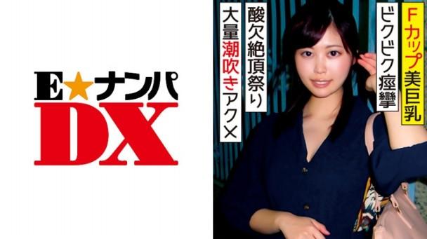 (HD) ENDX-313 みく