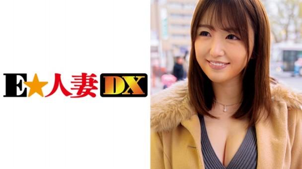 (HD) EWDX-330 はるか