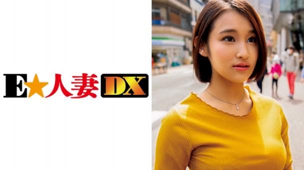 (HD) EWDX-331 かたせ