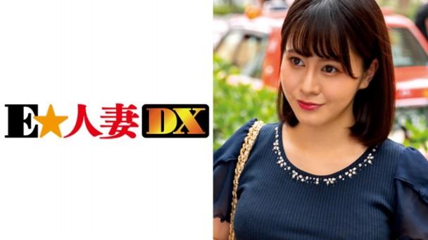 (HD) EWDX-332 はるな