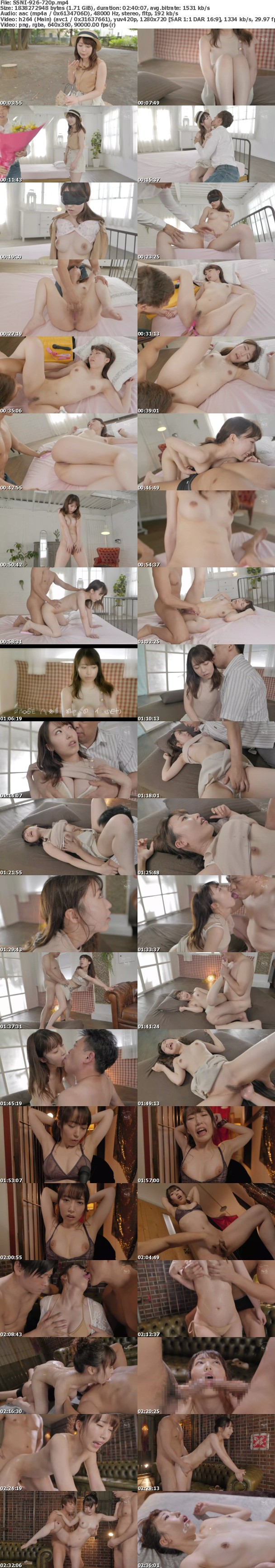 (HD) SSNI-926 快感!初・体・験めちゃイキ3本番 年下のお姉さんがどっぷり性に目覚める新アクメ性交 潮美舞