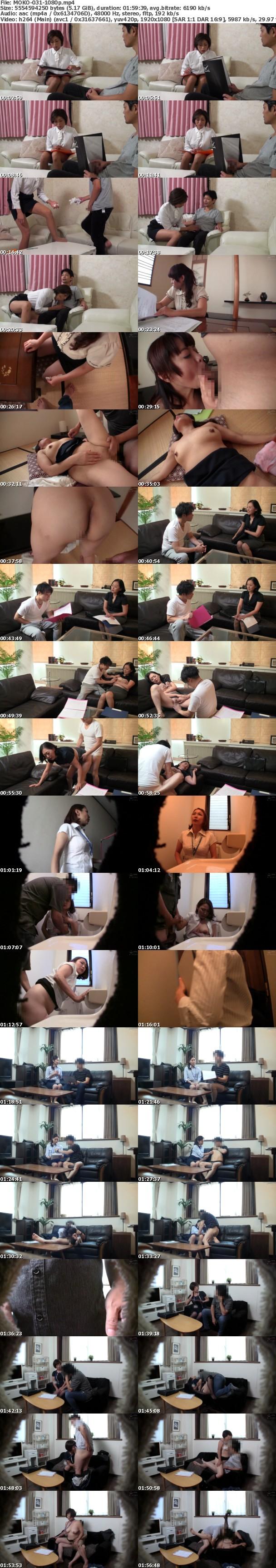 (Full HD) MOKO-031 タイトスカート×太ももエロ お仕事中のおばさんに勃起チ●ポを見せ付けたら、発情して咥えてくれる!?