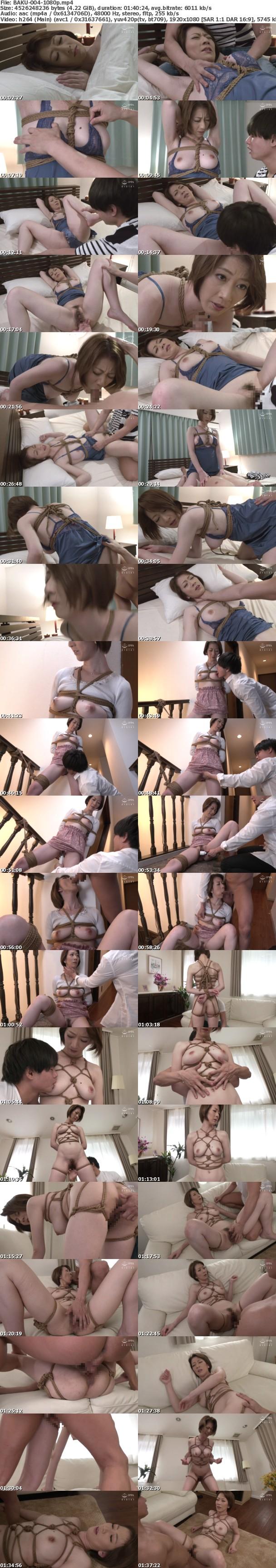 (Full HD) BAKU-004 緊縛相姦~母親の自由を麻縄で奪いひたすらイカせ続けて中出しする息子~ 岡村麻友子