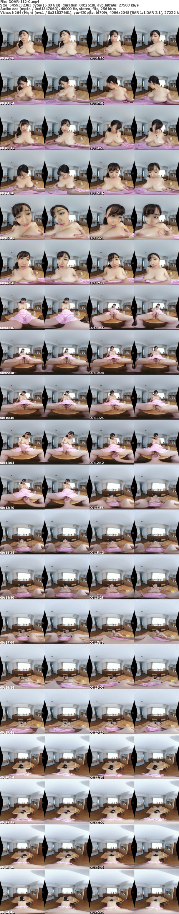 (VR) DOVR-112 爆乳家政婦が最後は眠りに導きます!やすらぎを体験できる高精細VR 小梅えな