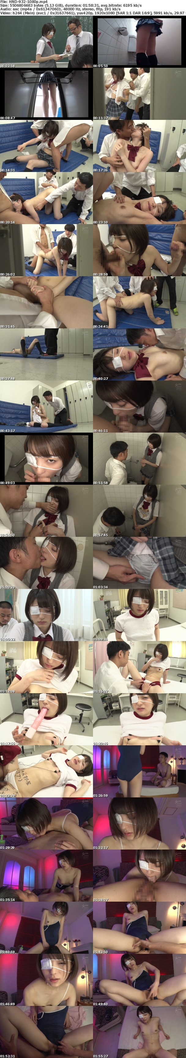 (Full HD) HND-932 ハイエナ姦 レ×プされた後の無口な無気力少女を中出し堕とし 中城葵