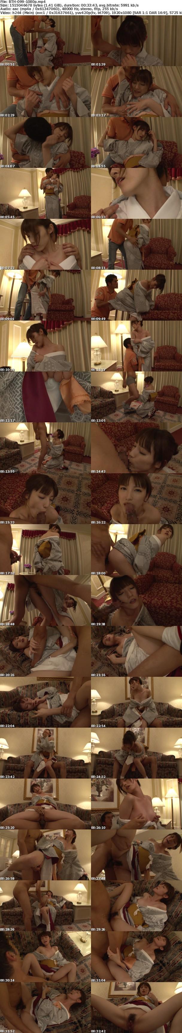 (Full HD) BTH-099 生姦撫子 なまかんなでしこ 森沢かな
