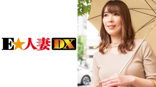 (HD) EWDX-336 かおり