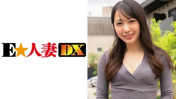 (HD) EWDX-337 みずき