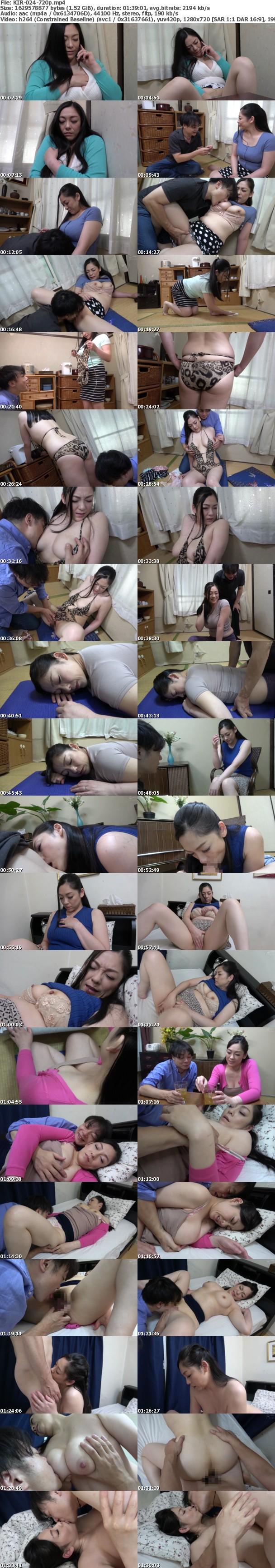 (HD) KIR-024 夫が出張に行くと始まる義息のエロいたずら巨乳の義母さんのムラムラ指数が高まってしまう 児玉るみ