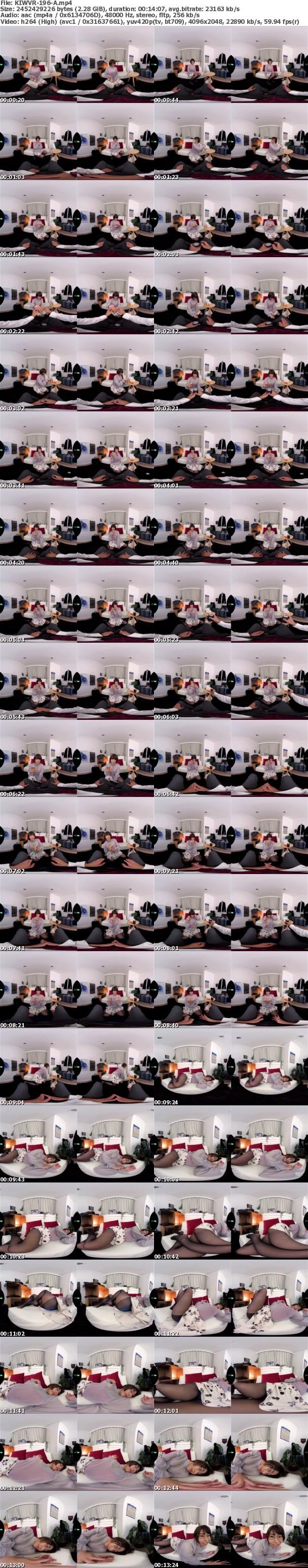 (VR) KIWVR-196 【神展開!】終電を逃した地味で大人しい後輩を家に泊めたら…実はH大好き【Gカップ巨乳ボイン】淫乱ビッチ誘惑全開で夜が明けるまで中出しSEXしちゃった【ラッキースケベ!】 乙アリス